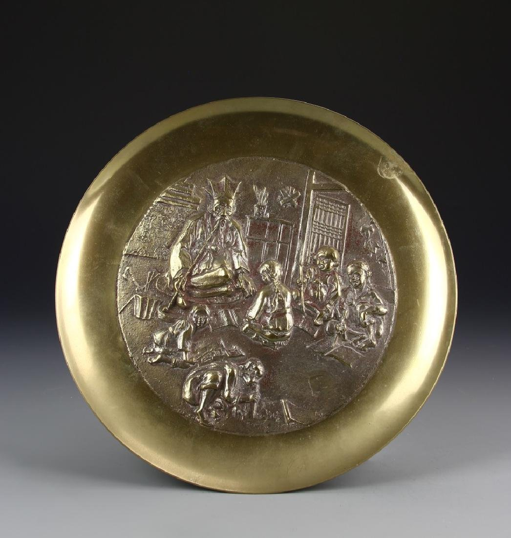 Chinese Brass Plate