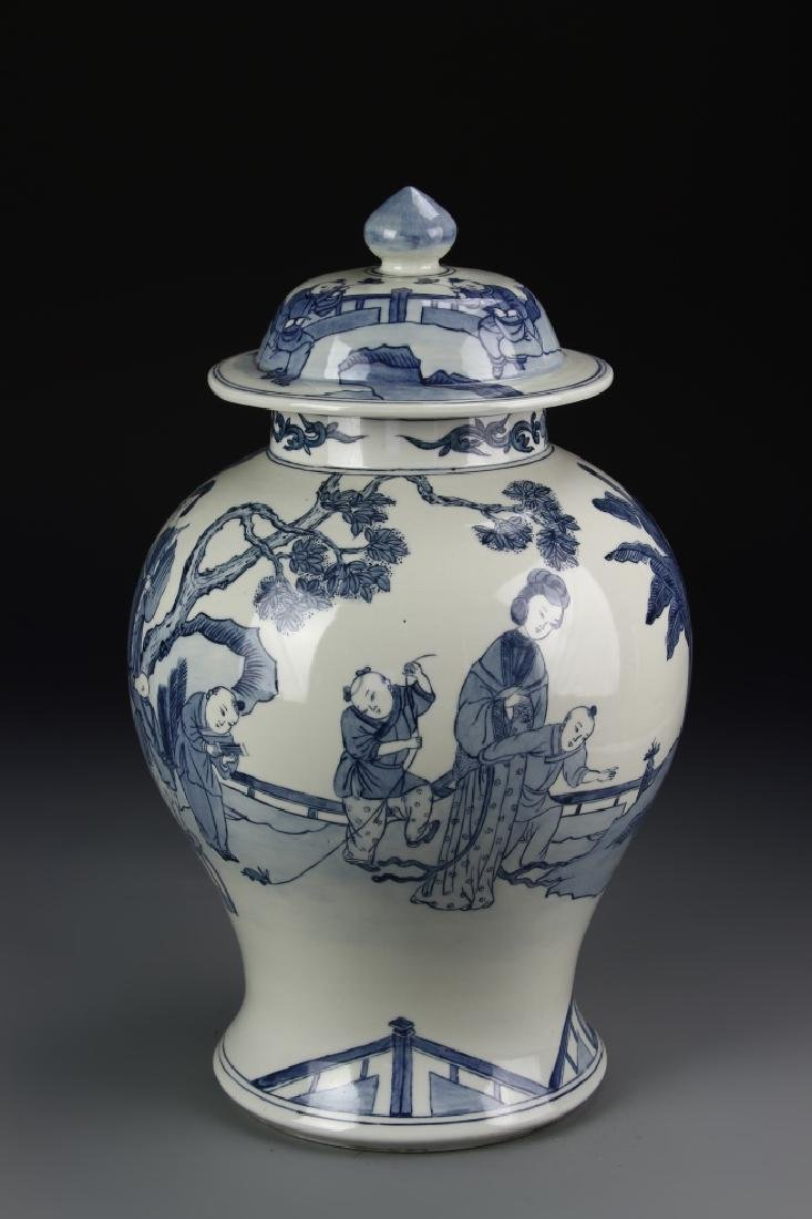 Chinese Blue And White Jar With Cover