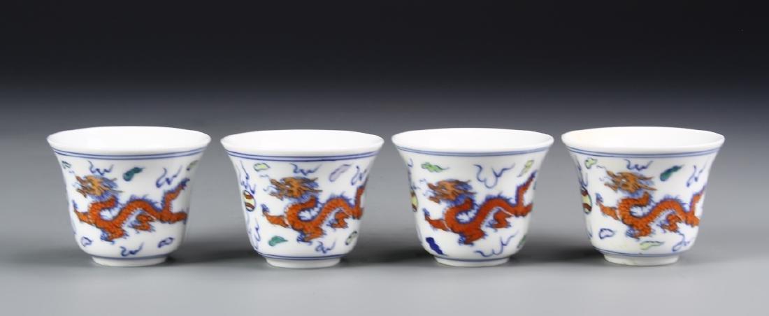 China, Famille Rose Jar