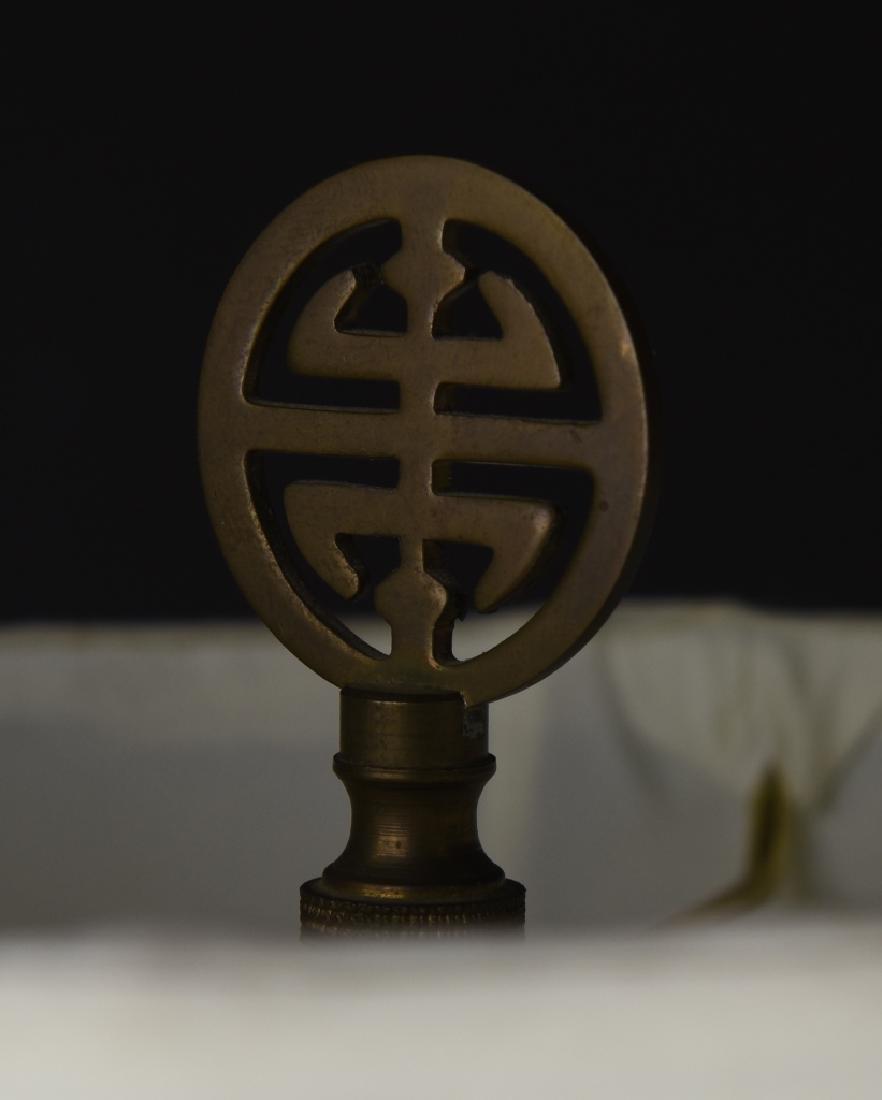 Chinese Famille Rose Vase Lamp - 5