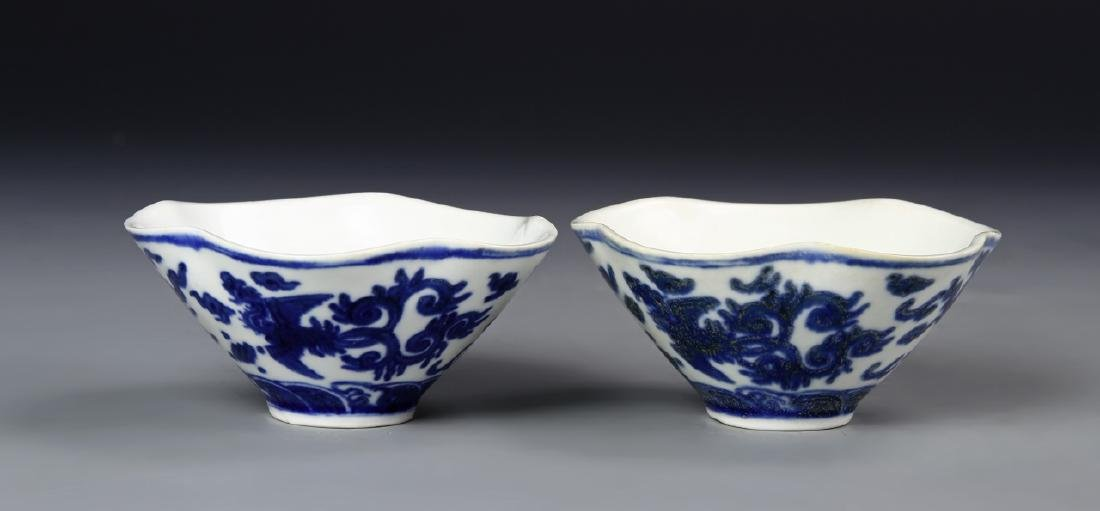 Chinese A Pair Of Blue And White Bowl