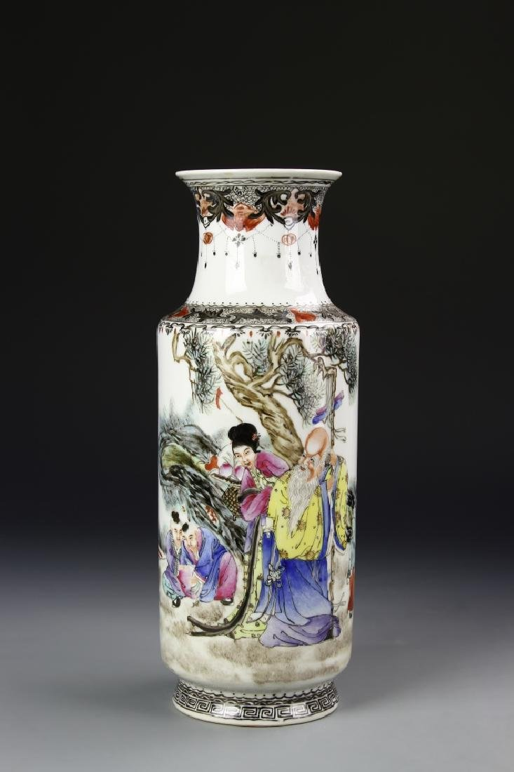 Chinese Famille Rose Vase Drilled