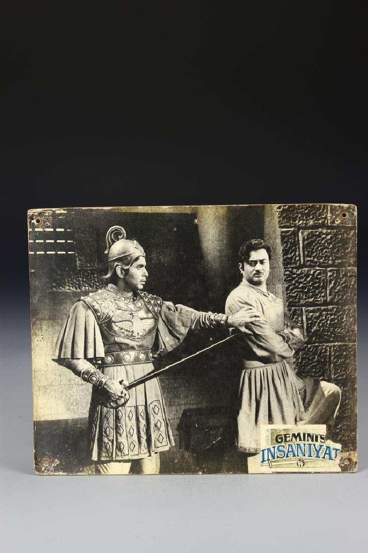Vintage Indian Movie Hobby Cards