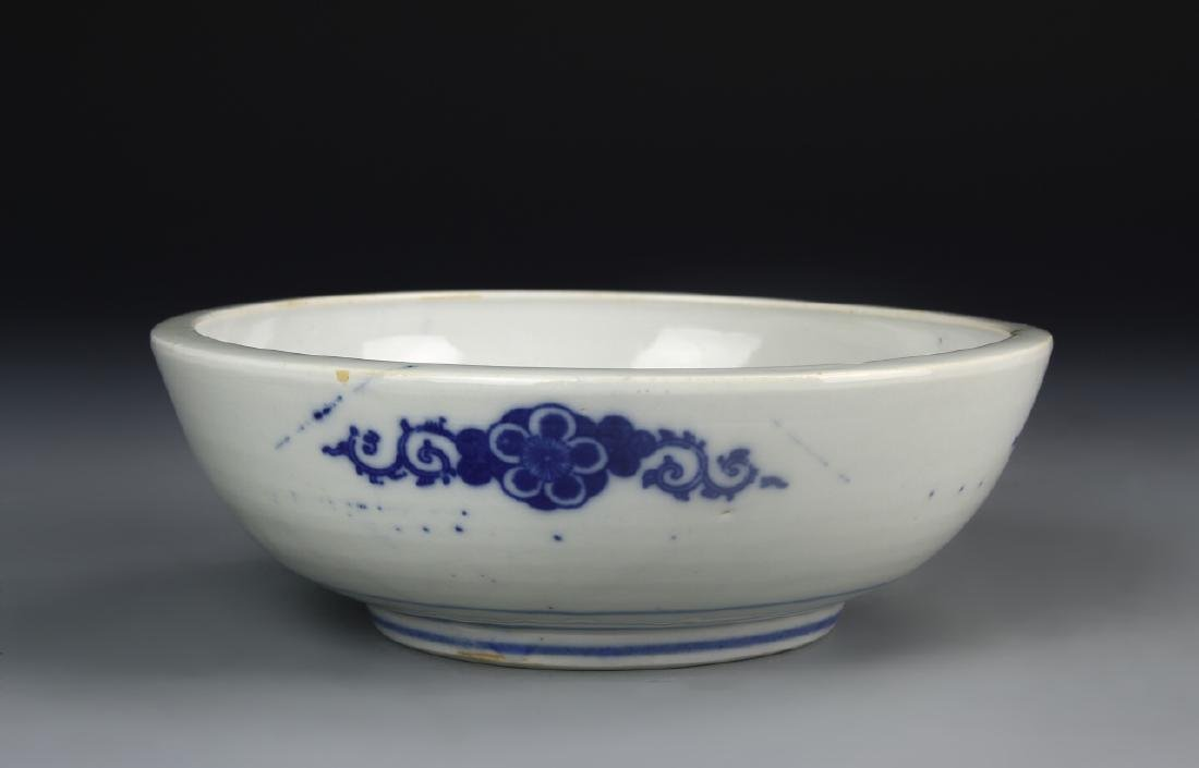 Japanese Blue And White Bowl