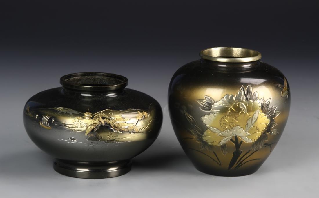 Japanese Two Mixed Metal Jar