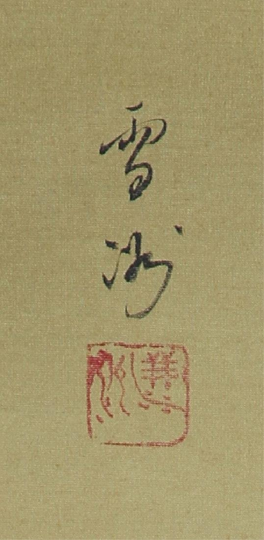 Japanese Scroll Painting - 2
