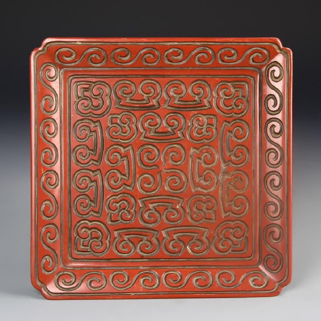 Chinese Red Lacquer Square Plate