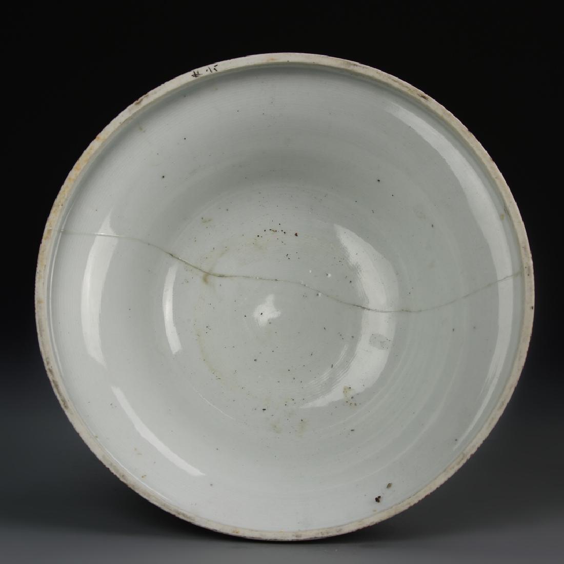 Japanese Imari Bowl With Cover - 2