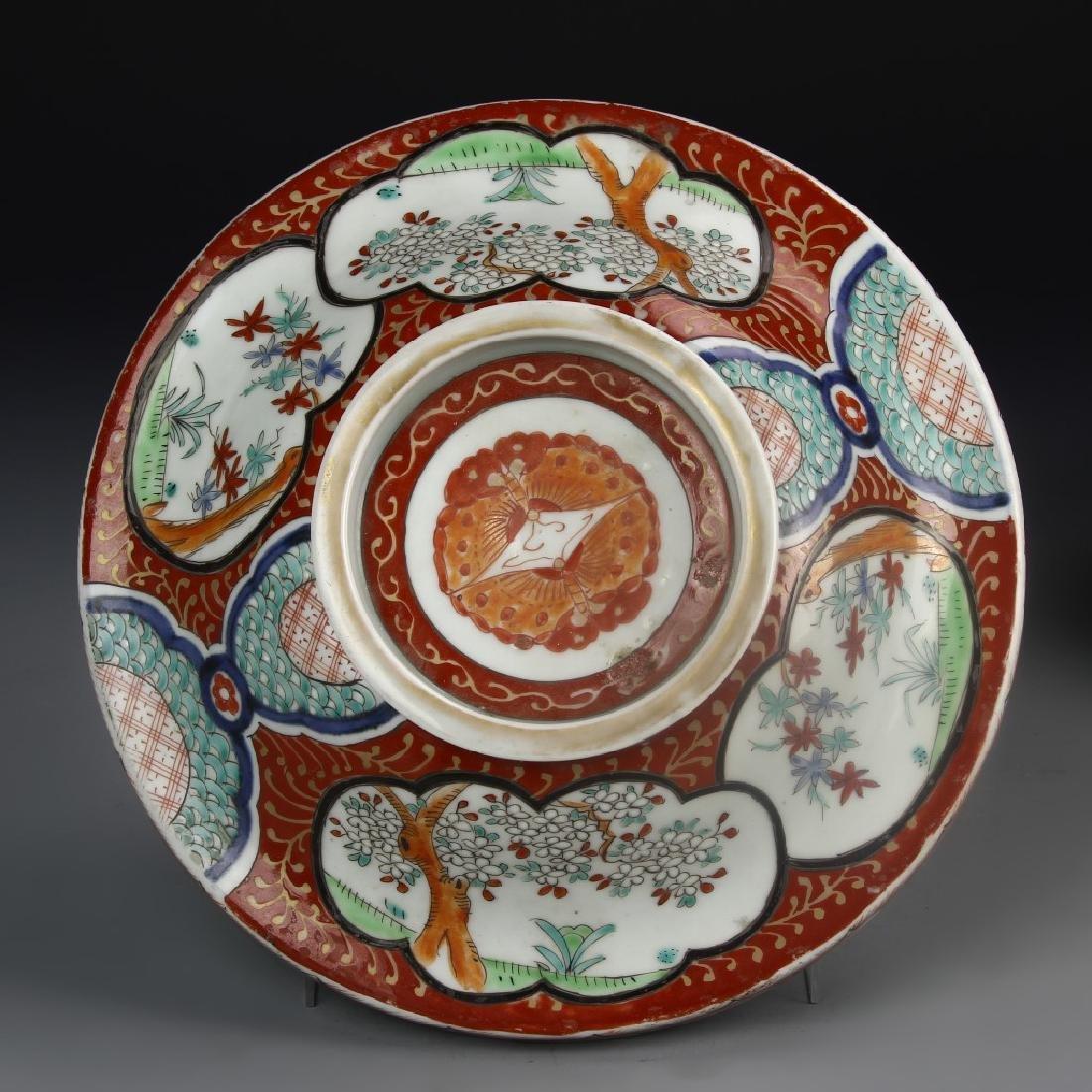 Japanese Imari Bowl With Cover - 3
