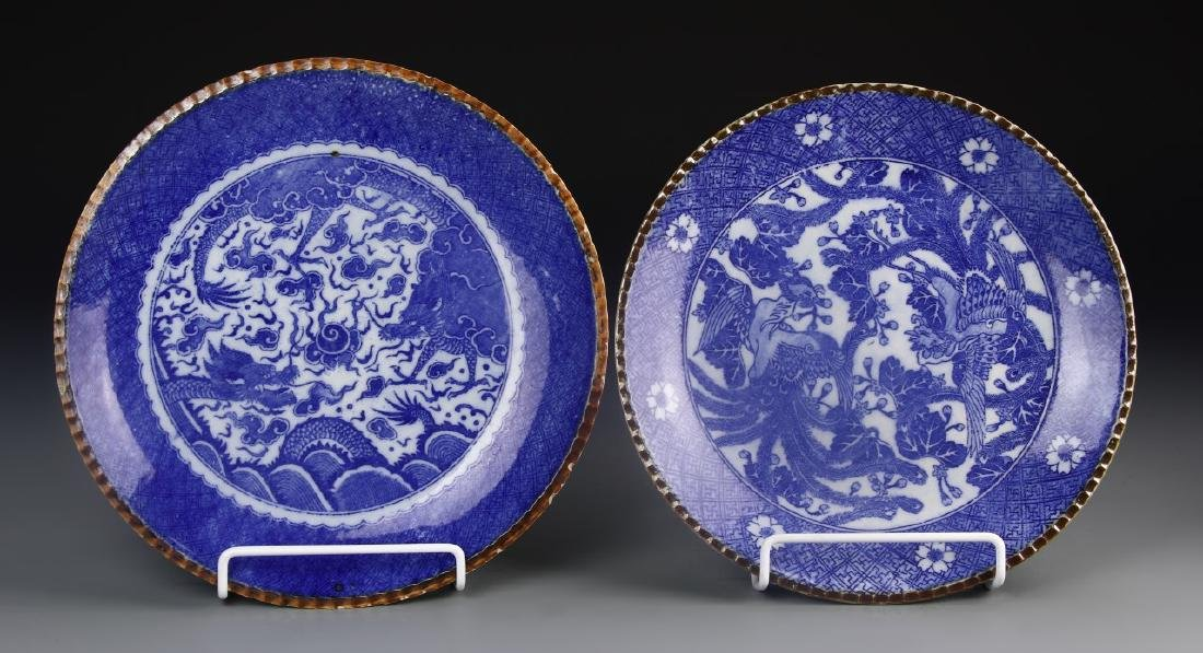 Japanese A Pair Of Blue And White Plates