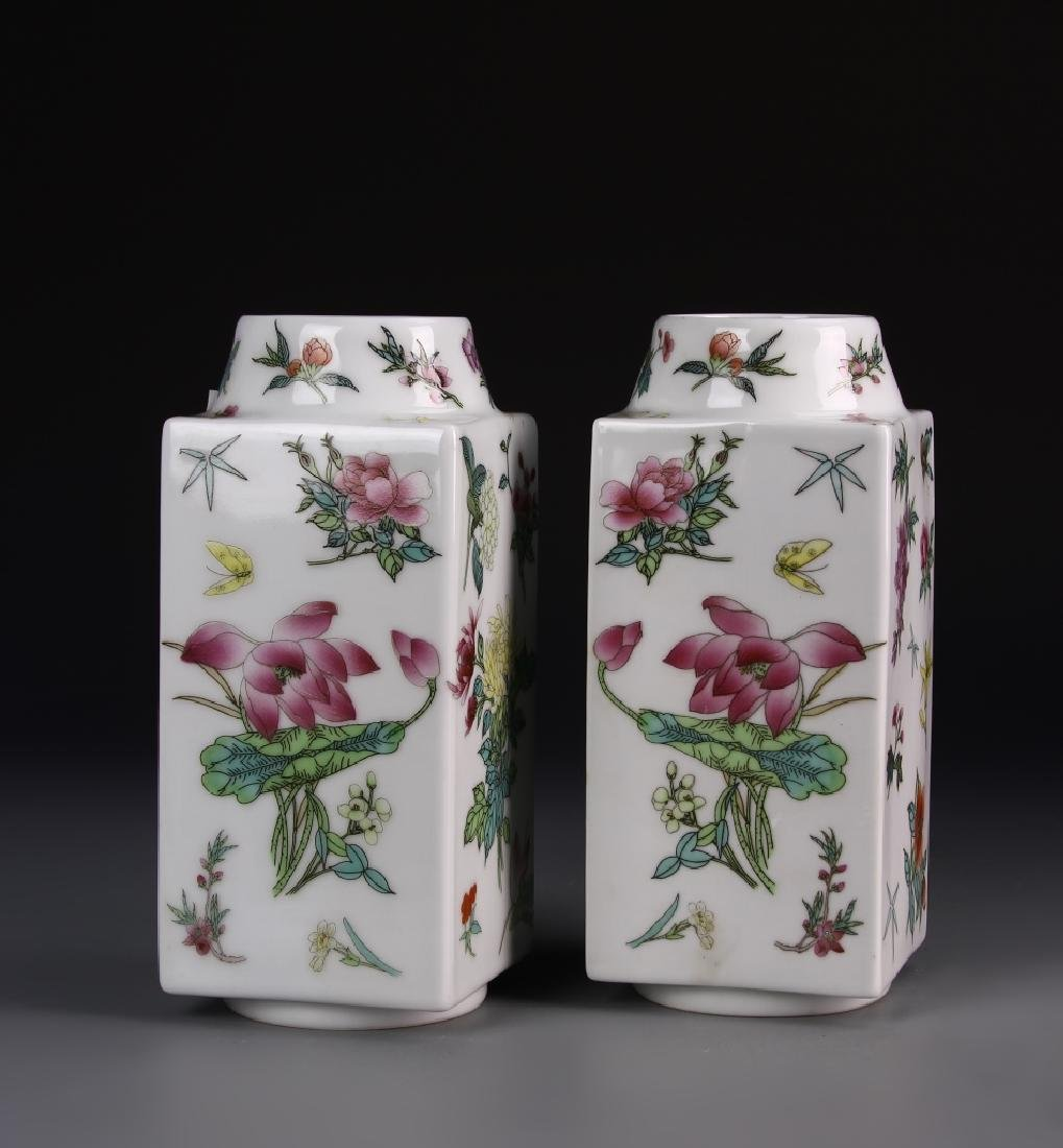 Chinese A Pair Of Famille Rose Vases