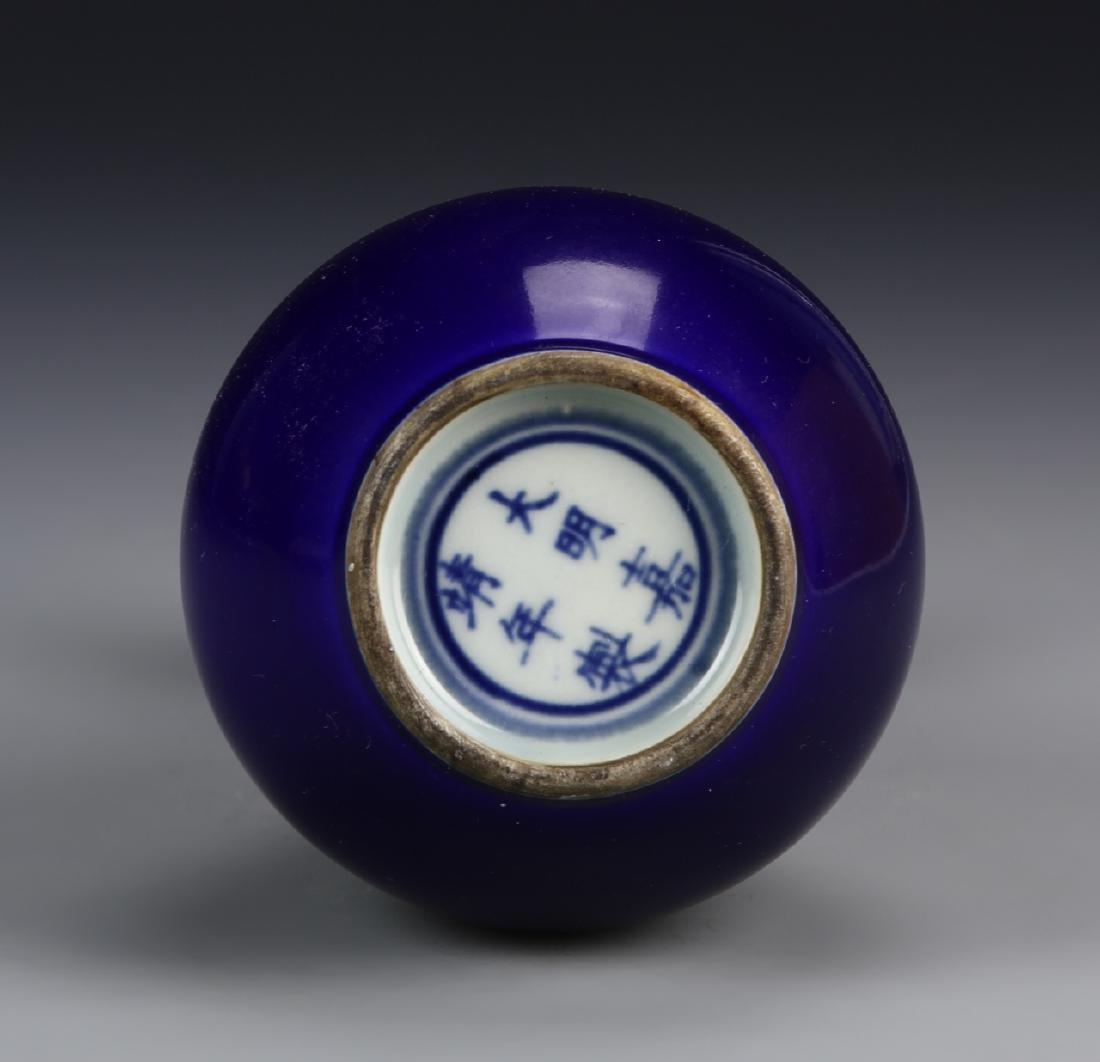 Chinese Blue Garlic Head Vase - 3