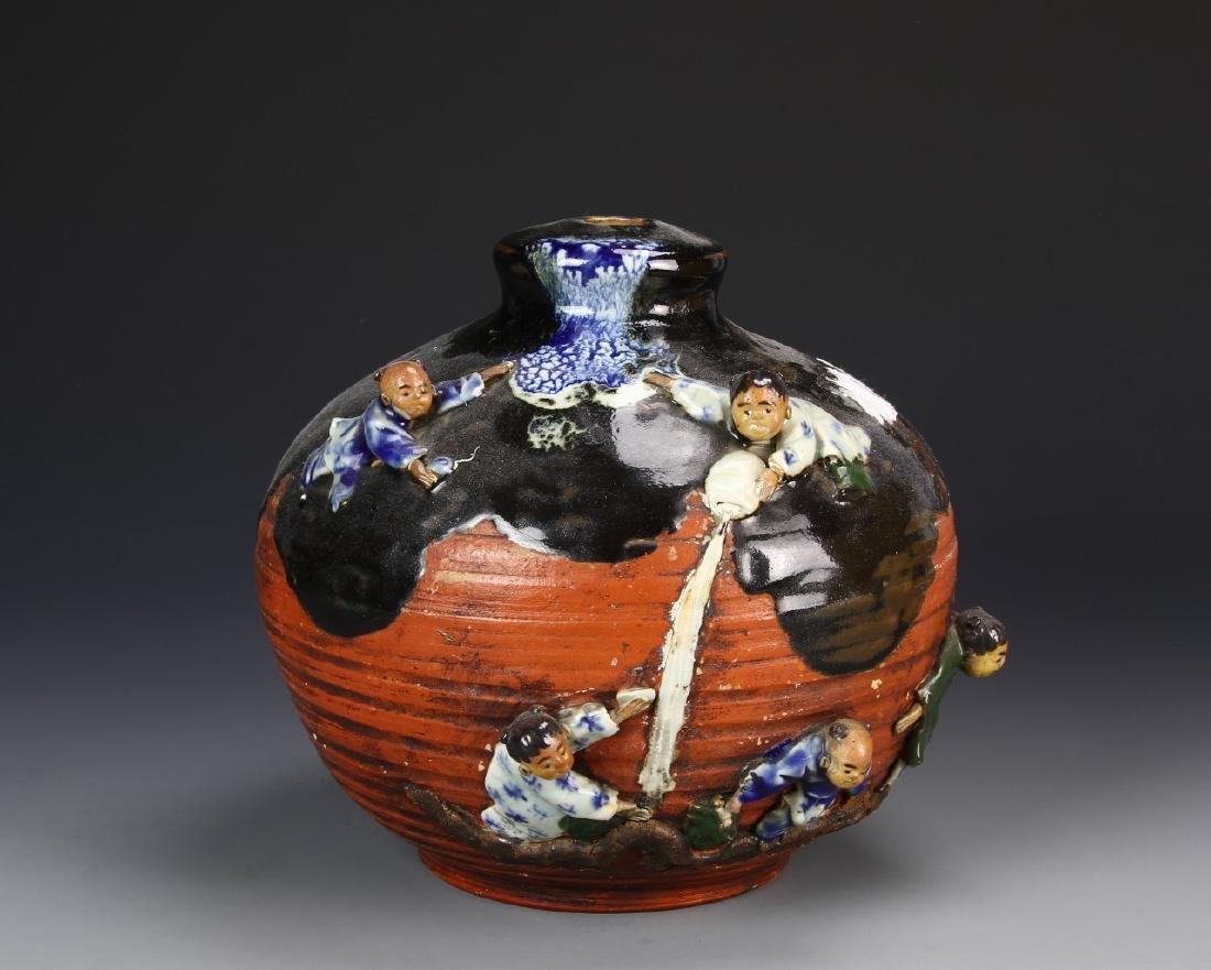 Japanese Drilled Jar