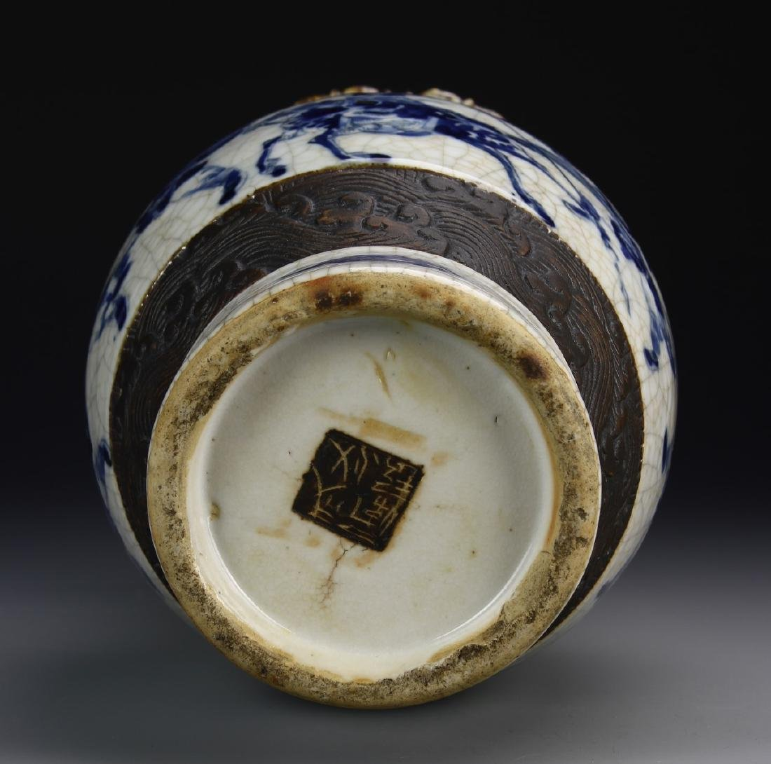566Chinese 18th Century Export Blue and White Vase - 7