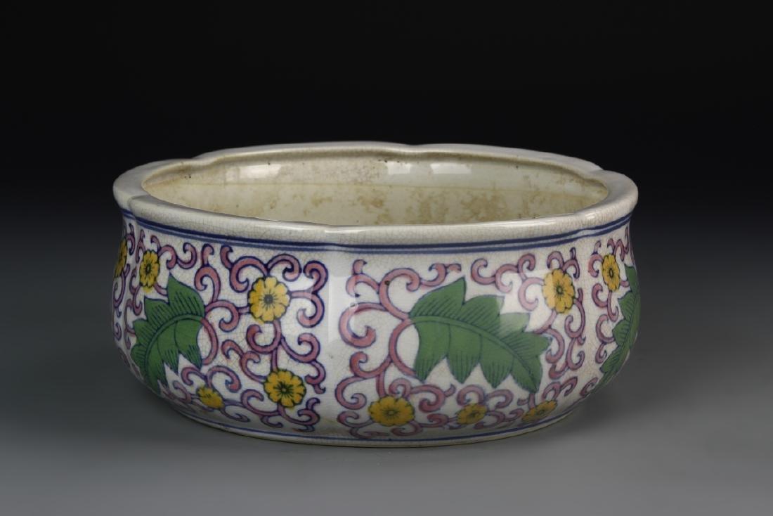 Porcelain Pot - 2