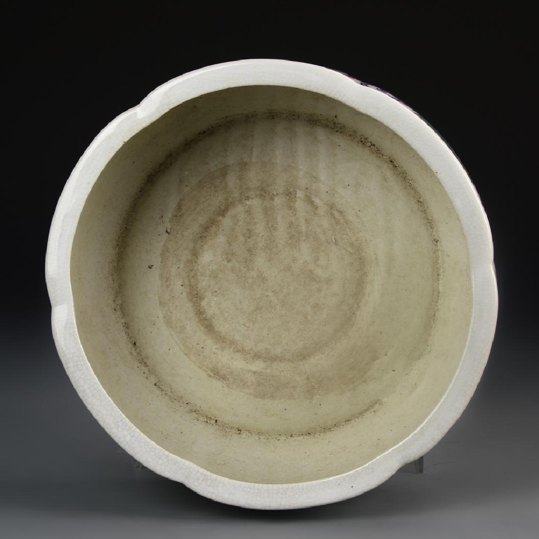 Porcelain Pot - 3