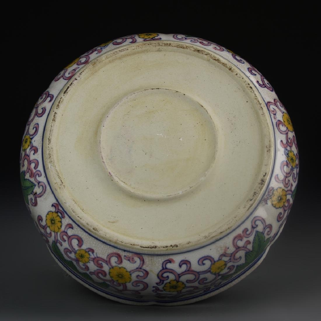Porcelain Pot - 4