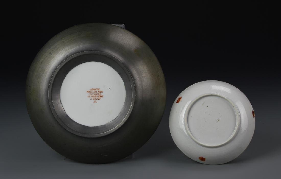 Chinese 4 Porcelain Items - 2