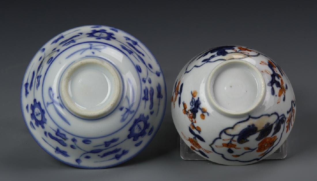 Chinese 4 Porcelain Items - 3