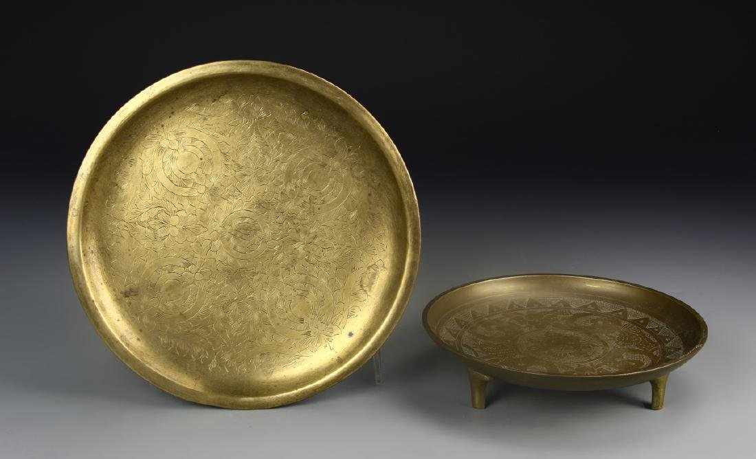 Two Brass Plates