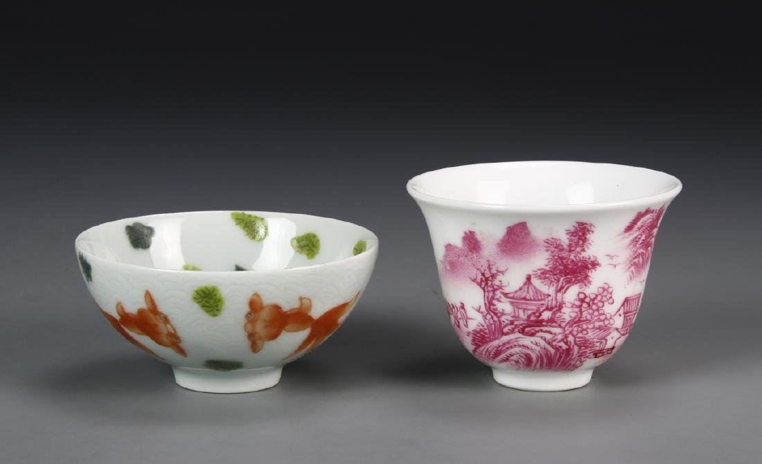 Chinese Two Famille Rose Cups