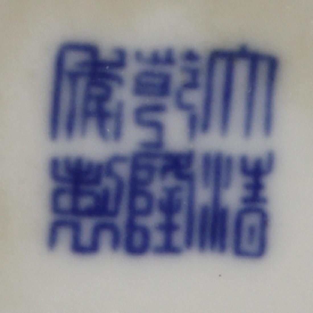 Chinese Famille Rose Vase - 6