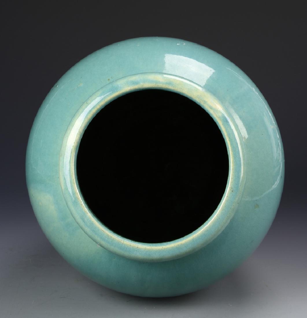 Blue Art Porcelain Jar - 3