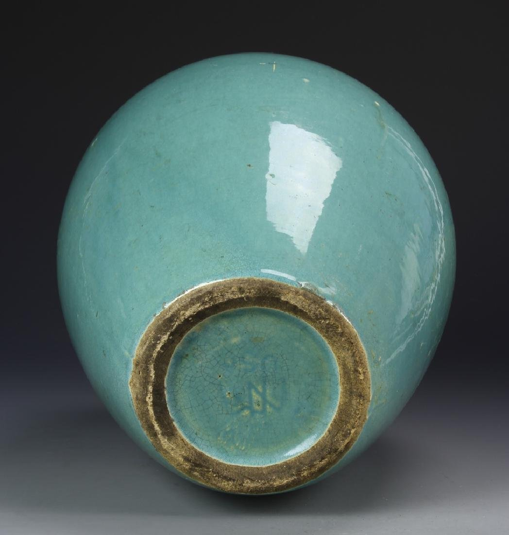 Blue Art Porcelain Jar - 4