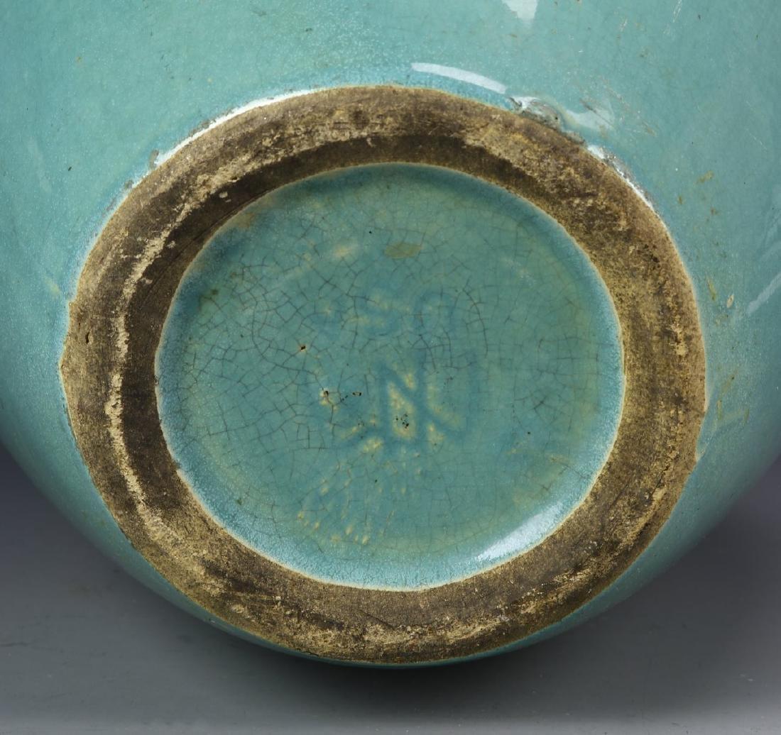 Blue Art Porcelain Jar - 5