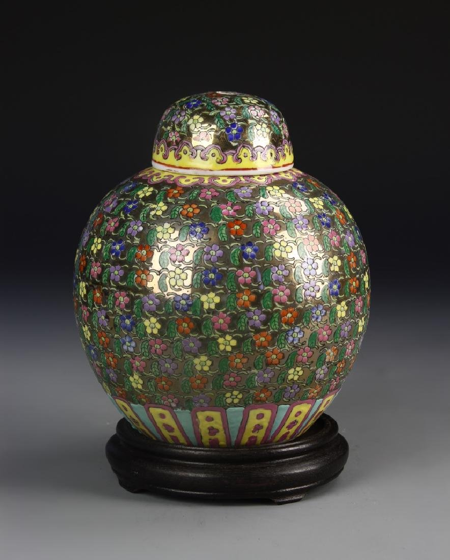 Chinese Famille Rose Jar With Cover And Base