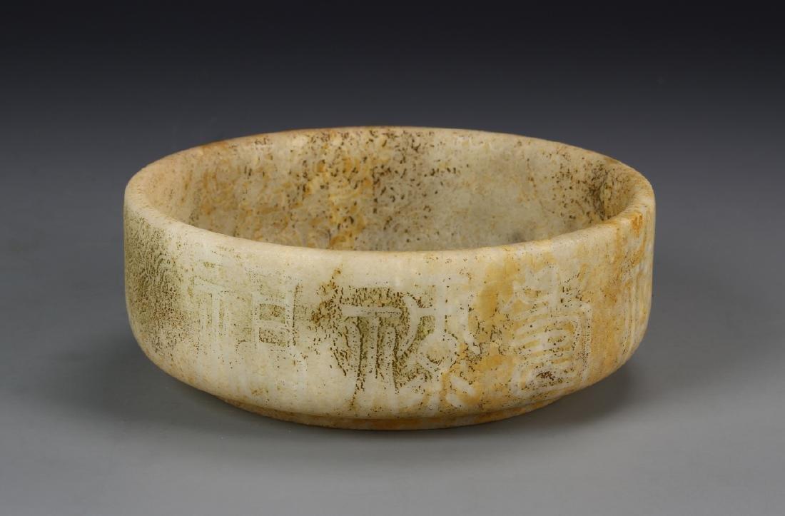 Chinese Stone Bowl