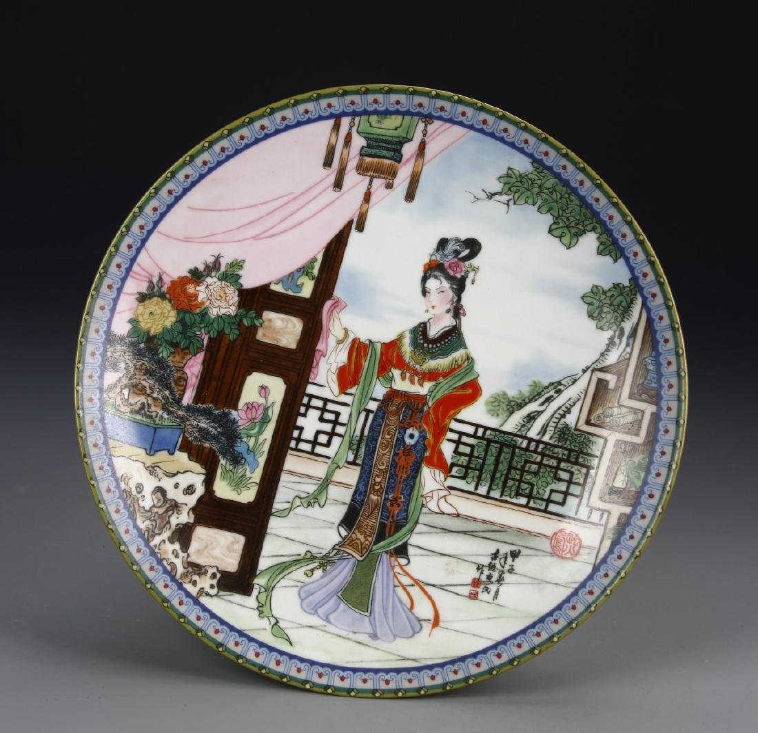 Vintage Chinese Export Famille Rose Plate