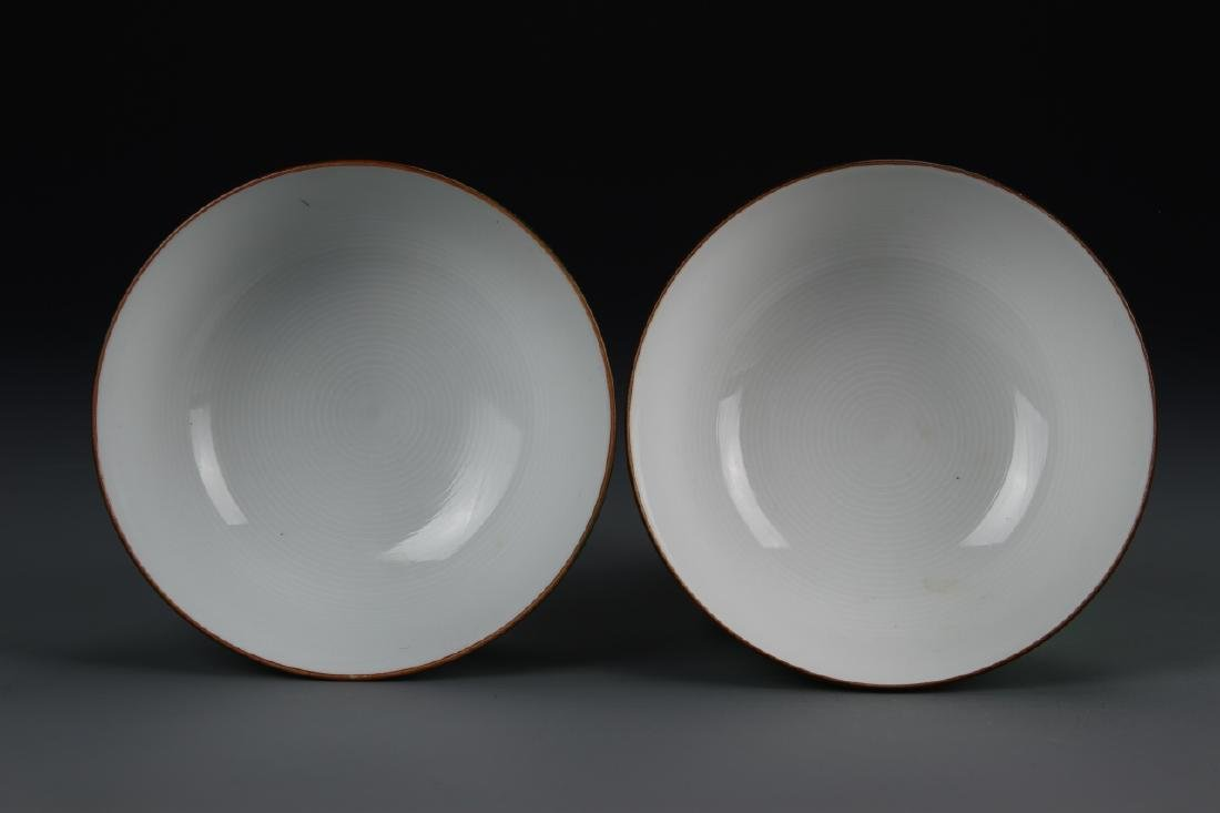 Japanese A Pair Of Green Glazed Bowls - 2