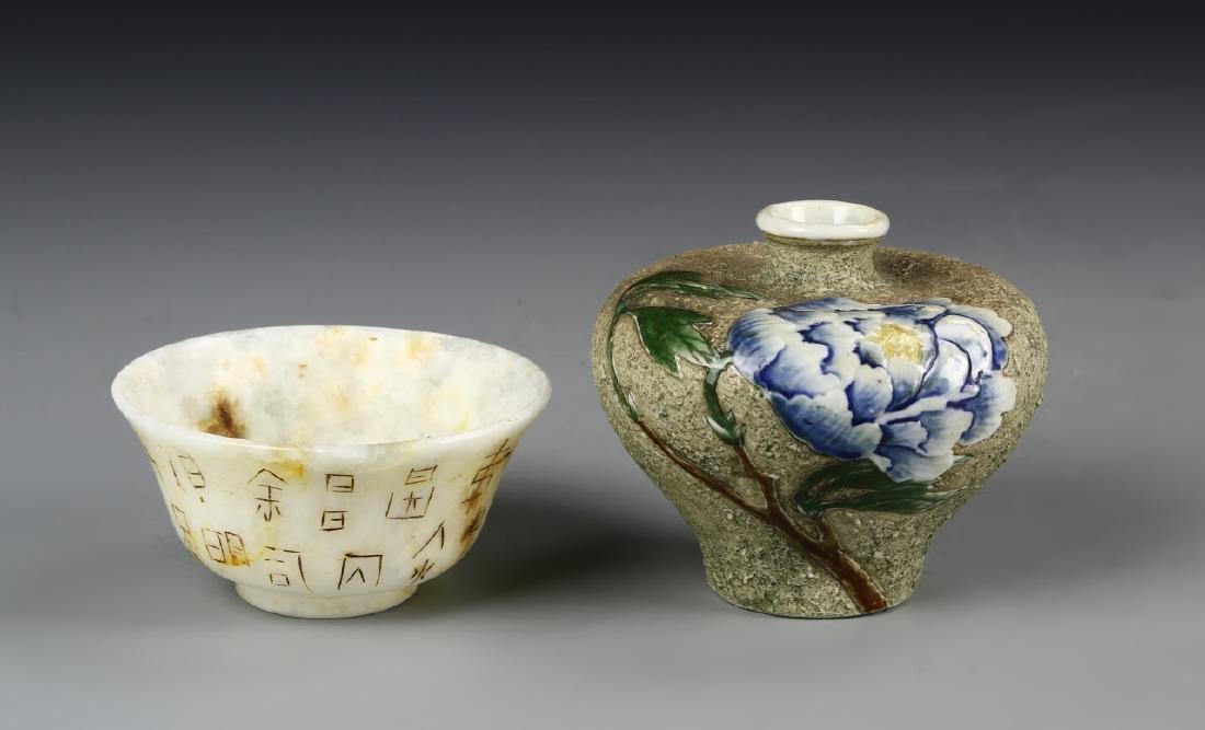 Stone Bowl And Art Porcelain Vase
