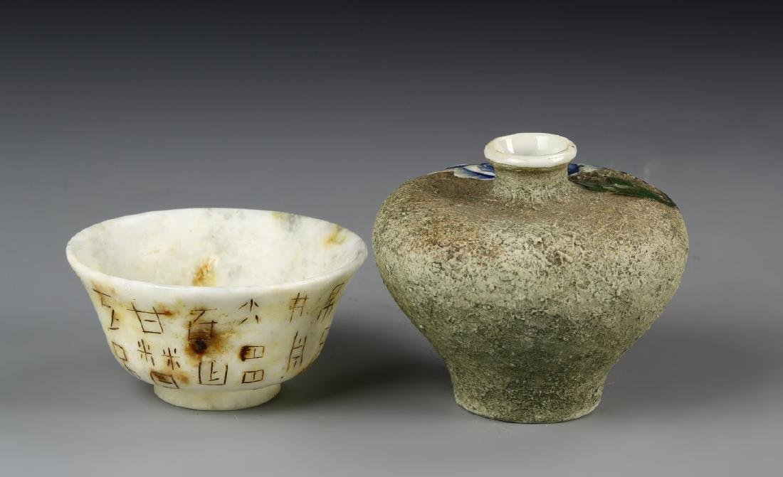 Stone Bowl And Art Porcelain Vase - 2