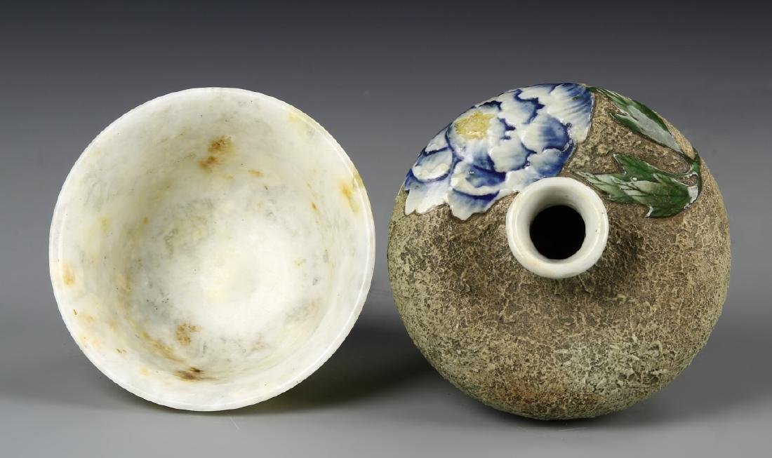 Stone Bowl And Art Porcelain Vase - 3