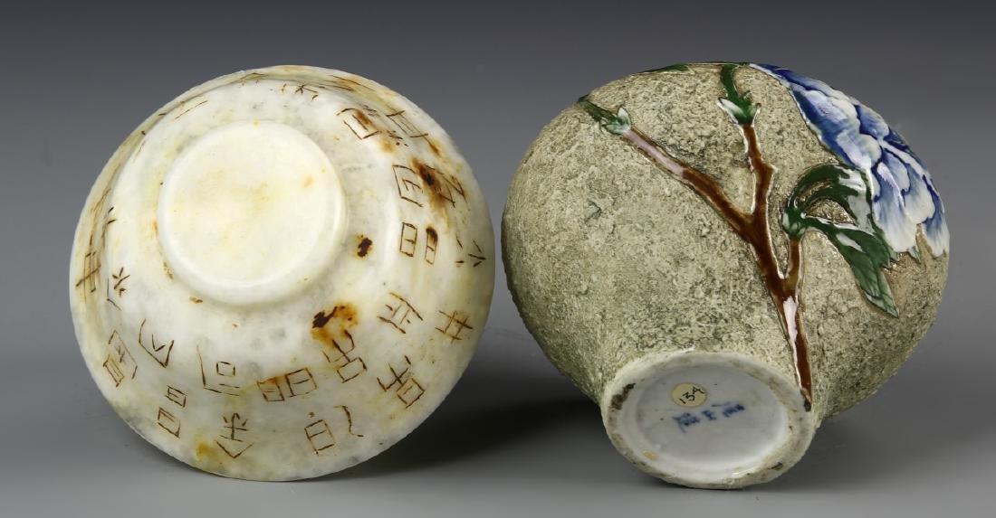 Stone Bowl And Art Porcelain Vase - 4