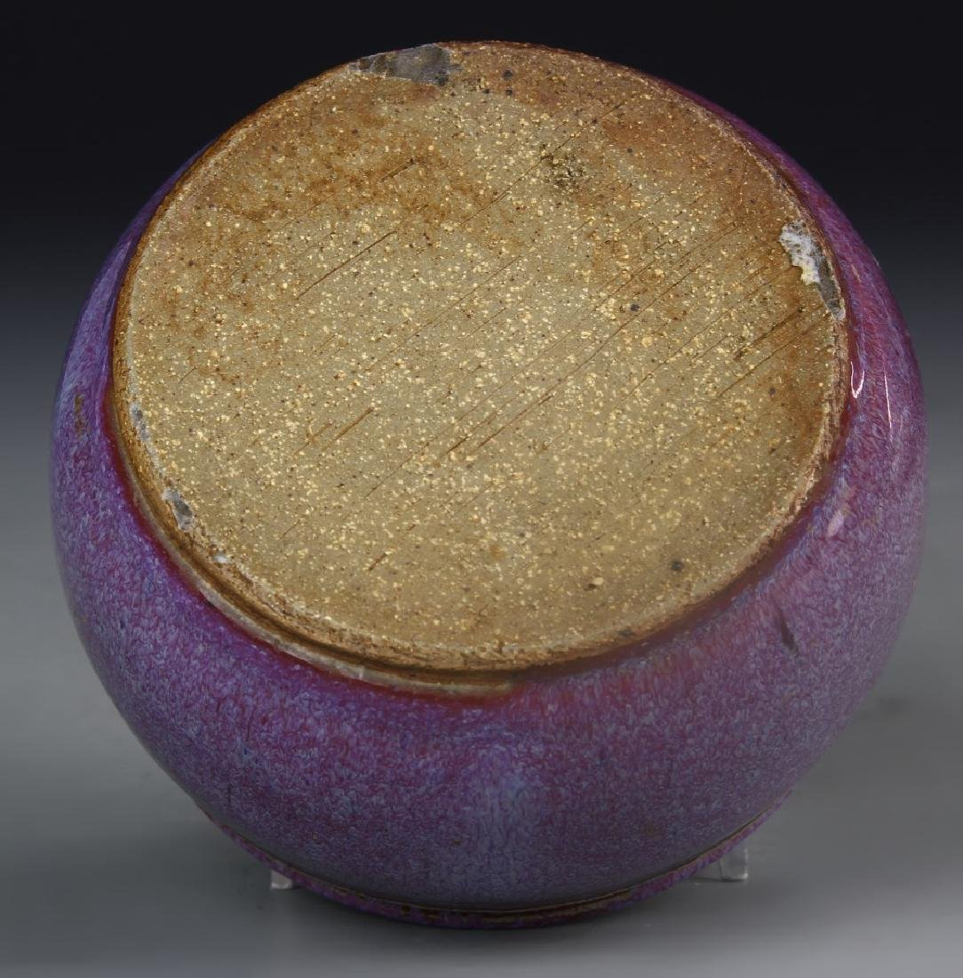 Art Bowl - 5