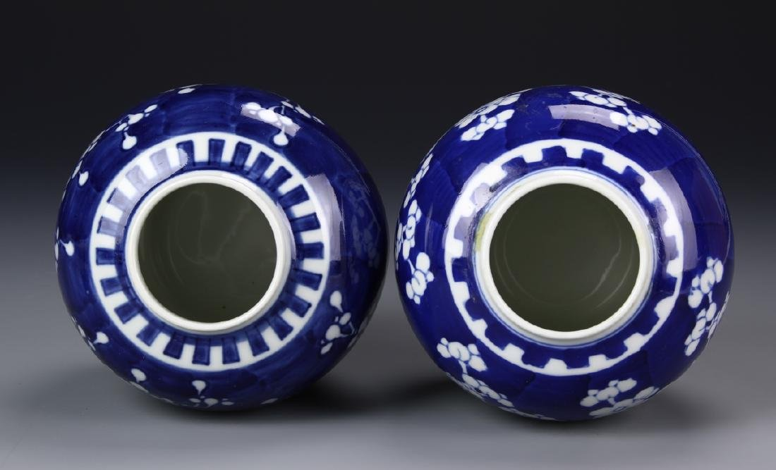 Two Blue And White Jar With Cover - 3