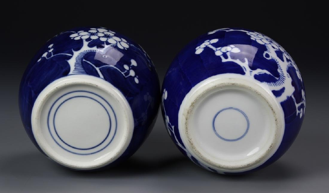 Two Blue And White Jar With Cover - 4