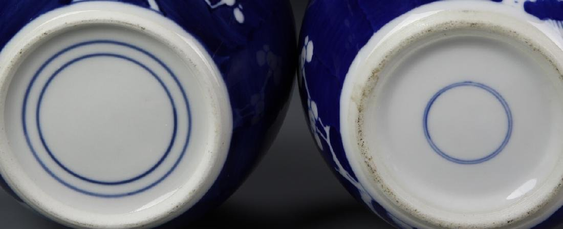 Two Blue And White Jar With Cover - 5