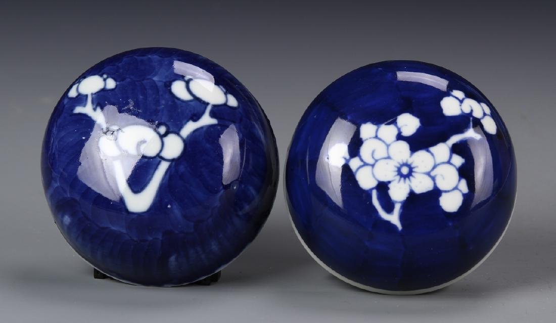 Two Blue And White Jar With Cover - 6