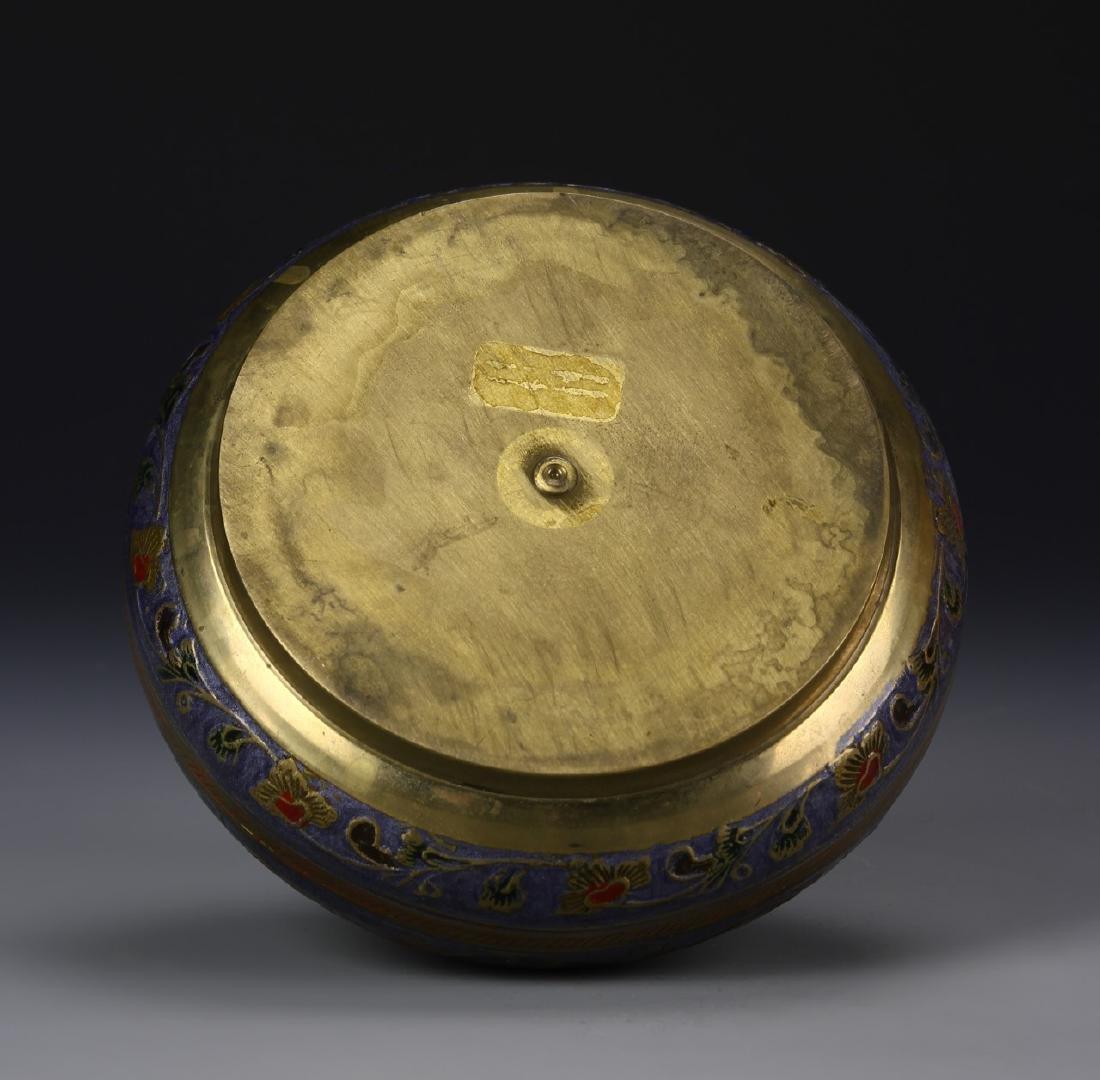 Chinese Enameled Vase - 4