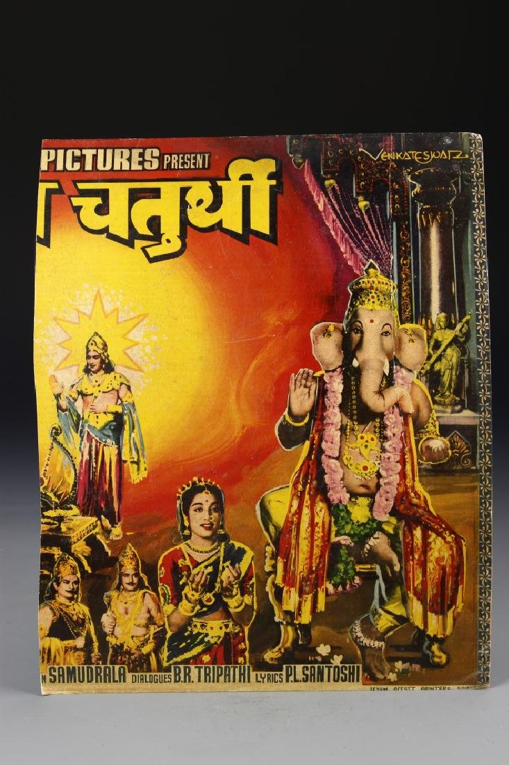 Vintage Printed Indian Movie Poster