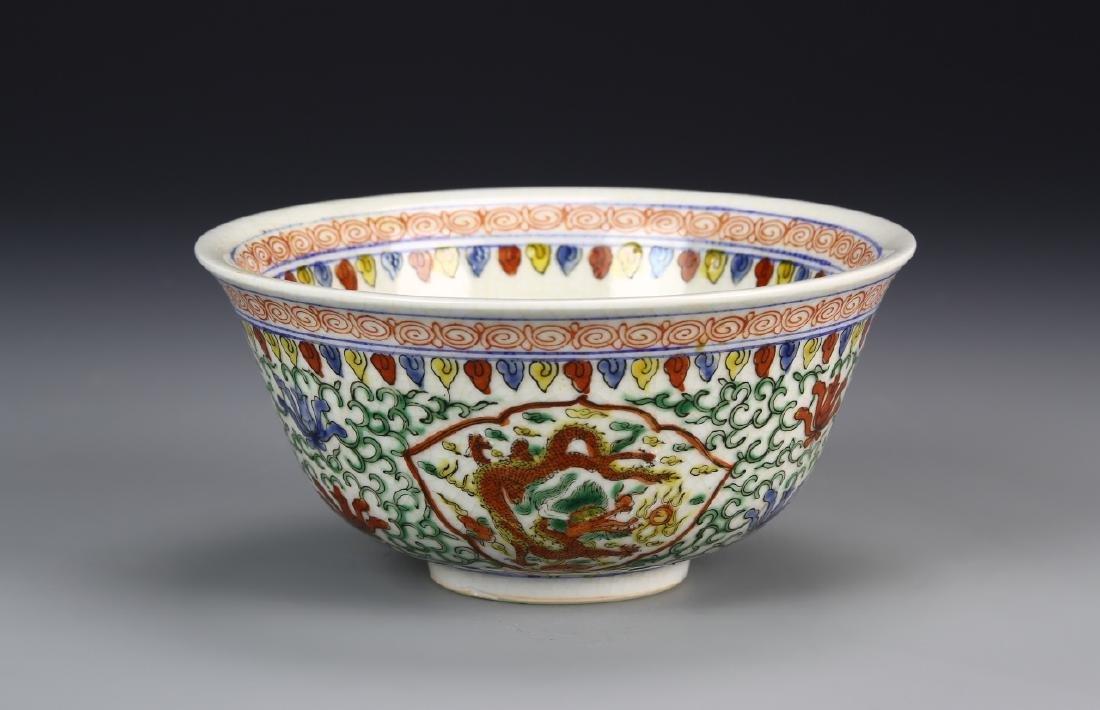 Wucai Bowl