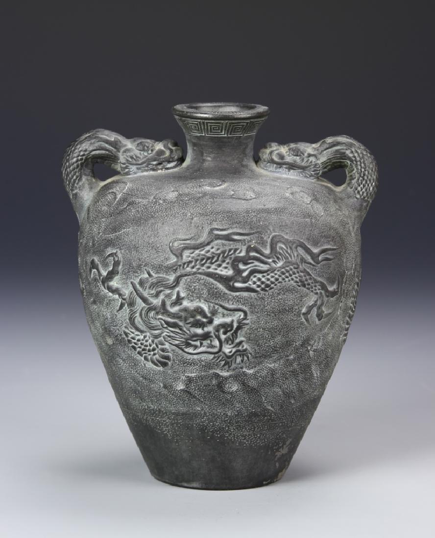 Chinese Metal Dragon Vase