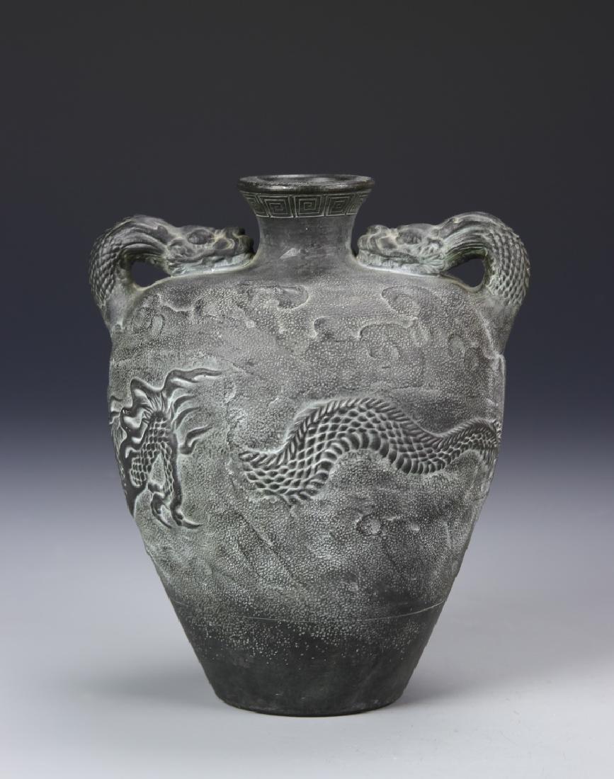Chinese Metal Dragon Vase - 3