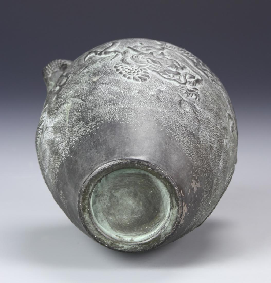 Chinese Metal Dragon Vase - 5