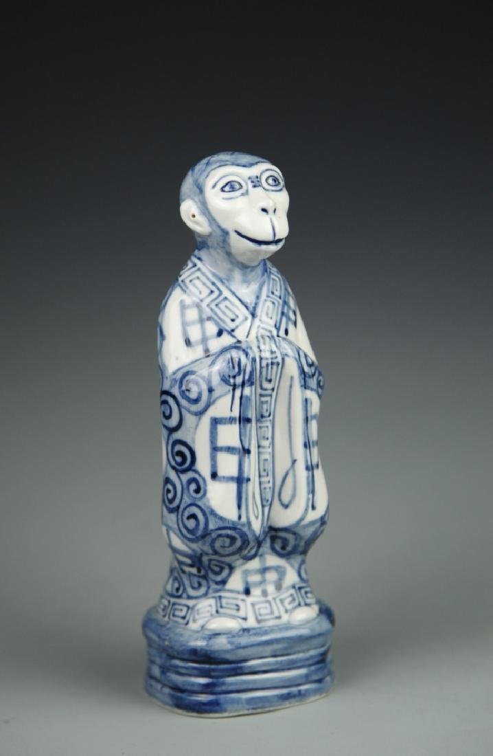 Chinese Blue and White Zodia Figure