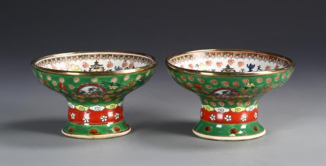 Two Famille Rose High-Stem Porcelain Bowl